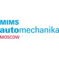 В Москве проходит выставка автозапчастей